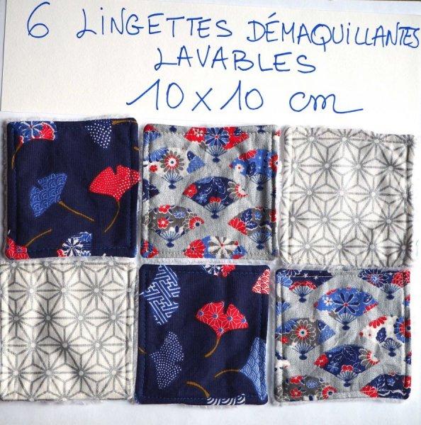 6 lingettes démaquillantes lavables, tissu japonais, ton bleu