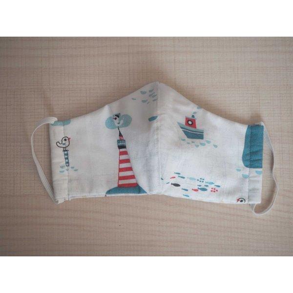 Masque de soin  , 3 épaisseurs, coton fantaisie avec étoiles, bleu et gris